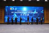 第十六届山东省青年职业技能大赛化学检验工决赛在烟台开幕