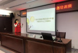 福建省青年社会组织负责人专题培训班举办