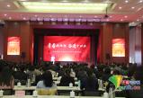 团中央青年宣讲团来宁宣讲党的十九届五中全会精神
