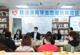 """广州青少年""""一起来志愿""""行动启动"""