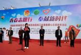 福建:百名医务工作者参与志愿服务活动