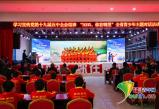 """""""2035,你在哪里""""湖南省青少年主题对话活动  <br>首场宣讲在衡阳举行"""