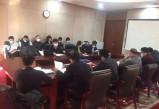 天津团市委系统召开疫情防控工作部署会