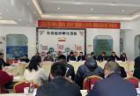 云南青年社会组织参与城乡社区治理成效显著