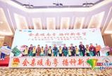"""第十一届希望工程""""南粤会亲""""暨  <br>广东共青团2021年""""青春情暖""""活动启动仪式在广州举行"""