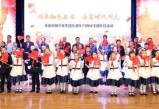 安徽举行庆祝中国少年先锋队建队71周年示范主题队会