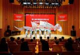 第三届中国粮食交易大会志愿服务队成立