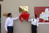 福建省首批10个青少年思想政治教育基地揭牌