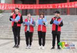 宁夏青联庆祝建党100周年教育实践活动正式启动